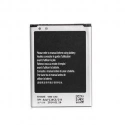 باتری موبایل سامسونگ مدل  B150AE با ظرفیت 1800mAh مناسب برای گوشی موبایل CORE