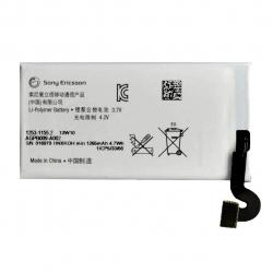 باتری گوشی سونی مدل AGPB009-A002  مناسب برای گوشی سونی Xperia Sola