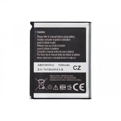 باتری گوشی سامسونگ مدل i8000 مناسب برای گوشی سامسونگ Omnia 2