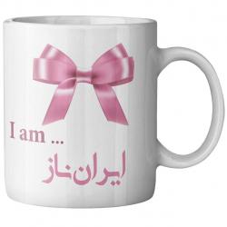 ماگ ماگستان مدل ایران ناز (سفید)