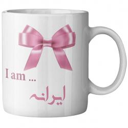 ماگ ماگستان مدل ایرانه (سفید)