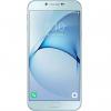 گوشی موبایل سامسونگ مدل Galaxy A8 2016 دو سیم کارت ظرفیت 64 گیگابایت