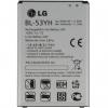 باتری موبایل ال جی مدل BL-53YH با ظرفیت 3000mAh مناسب برای گوشی موبایل ال جی G3