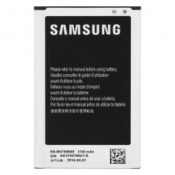 باتری موبایل سامسونگ مدل Galaxy Note 3 Neo با ظرفیت 3100mAh مناسب برای گوشی موبایل سامسونگ Galaxy No