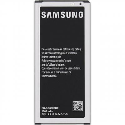 باتری موبایل سامسونگ گالکسی مدل EB-BG850BBE با ظرفیت 1860mAh مناسب برای گوشی موبایل سامسونگ گالکسی A