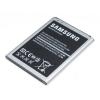باتری سامسونگ با ظرفیت 1900mAh مناسب برای مدل گلکسی S4 mini