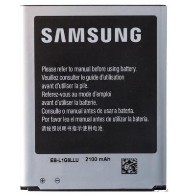 باتری هیسکا مدل EBL1G6LLU با ظرفیت 2100 میلی آمپر ساعت مناسب برای گوشی موبایل سامسونگ گلکسی S3