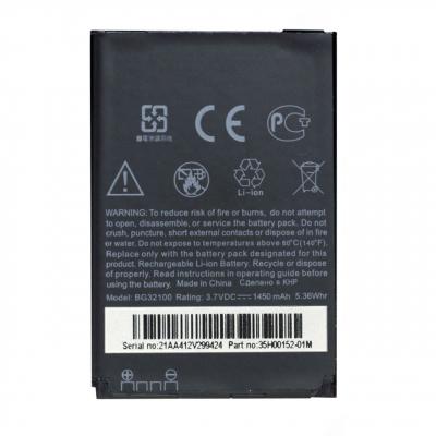 باتری موبایل اچ تی سی مدل BG32100 با ظرفیت 1450mAh مناسب برای گوشی موبایل HTC Desire Z