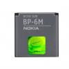 باتری موبایل نوکیا مدل BP-6M با ظرفیت 1070 میلی آمپر ساعت