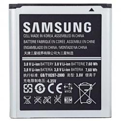 باتری موبایل سامسونگ مدل EB-585157LU با ظرفیت 2000 mAh مناسب برای گوشی موبایل Core 2