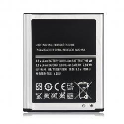 باتری موبایل اورجینال سامسونگ مدل Galaxy J1 Ace با ظرفیت 1850mAh مناسب برای گوشی موبایل سامسونگ Gala