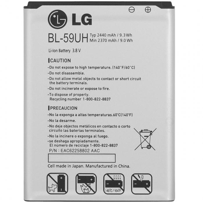 باتری موبایل ال جی مدل BL-59UH با ظرفیت 2440mAh مناسب برای گوشی موبایل ال جی G2 mini