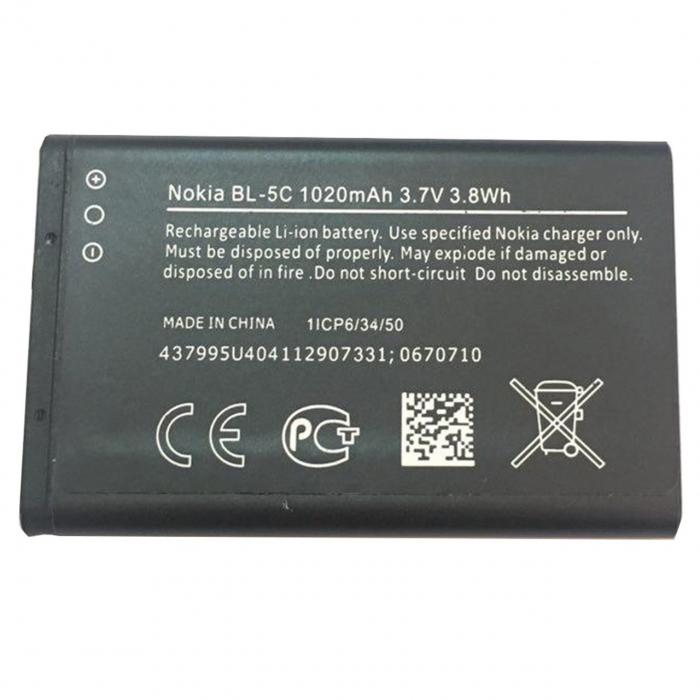 باتری موبایل نوکیا مدل BL-5C  با ظرفیت 1020mAh مناسب برای گوشی موبایل نوکیا 5C