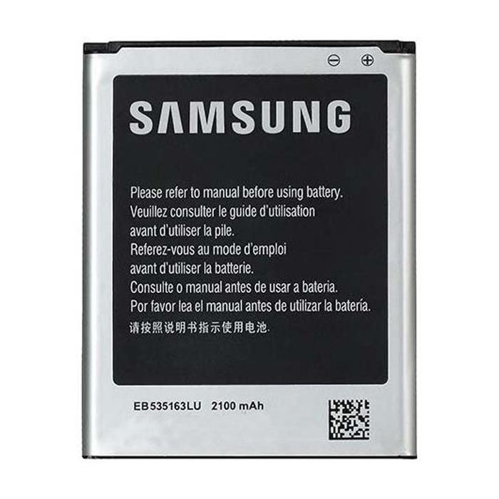 باتری هیسکا مدل EB535163LU با ظرفیت 2100 میلیآمپرساعت مناسب برای گوشی موبایل سامسونگ گلکسی گرند I90