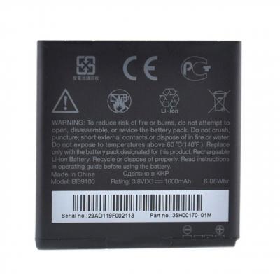 باتری موبایل HTC مدل BI39100 با ظرفیت 1600mAh مناسب برای گوشی موبایل اچ تی سی G20