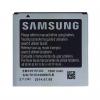 باتری موبایل سامسونگ مدل EB535151VU با ظرفیت 1500mAh  مناسب برای گوشی موبایل Galaxy S Advance I9070