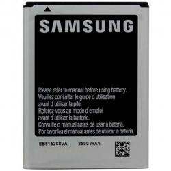 باتری موبایل سامسونگ مدل EB615268V با ظرفیت 2500mAh مناسب برای گوشی موبایل Galaxy Note