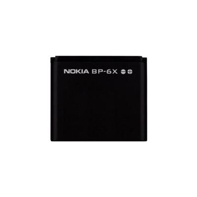 باتری الترا پاور نوکیا BP-6X