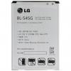 باتری موبایل ال جی مدل BL-54SG با ظرفیت 2610mAh مناسب برای گوشی موبایل ال جی G3 Beat