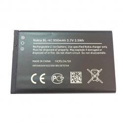 باتری موبایل نوکیا مدل BL-4C  با ظرفیت 950mAh مناسب برای گوشی موبایل نوکیا