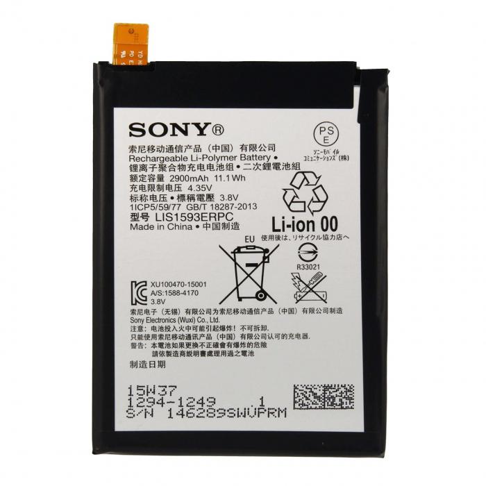 باتری موبایل اورجینال سونی مدل Z5 با ظرفیت 2900mAh مناسب برای گوشی موبایل سونی Z5
