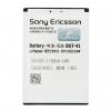 باتری موبایل سونی اریکسون مدل BST-41 با ظرفیت 1500mAh