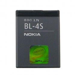 باتری موبایل نوکیا مدل BL-4S با ظرفیت 860 میلی آمپر ساعت