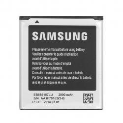 باتری موبایل سامسونگ مدل Core با ظرفیت 2000 میلی امپر