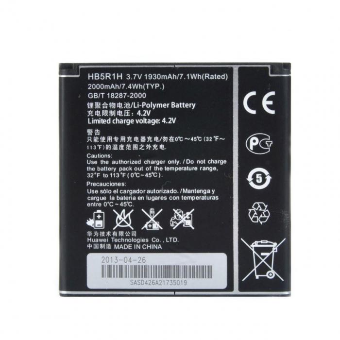 باتری موبایل هواوی مدل G600 با ظرفیت 1930 میلی آمپر ساعت