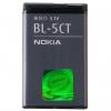 باتری موبایل نوکیا مدل BL-5CT با ظرفیت 1050 میلی آمپر ساعت