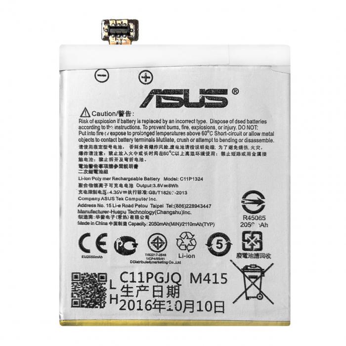 باتری موبایل ایسوس مدل C11P1324 با ظرفیت 2050mAh مناسب برای گوشی موبایل ایسوس Zenfone 5