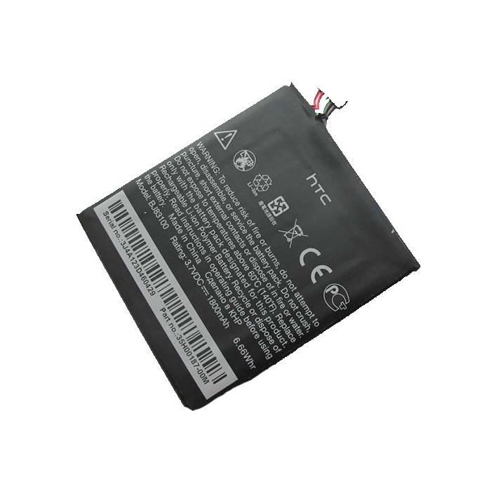 باتری اچ تی سی مدل One X