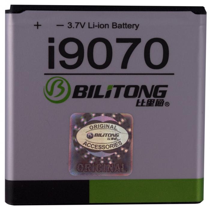 باتری موبایل بیلیتانگ با ظرفیت 2200 میلی آمپر ساعت مناسب برای گوشی موبایل سامسونگ i9070