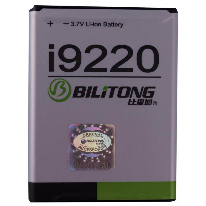 باتری موبایل بیلیتانگ با ظرفیت 2200 میلی آمپر ساعت مناسب برای گوشی موبایل سامسونگ i9220