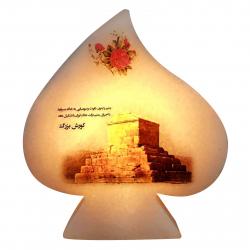 آباژور سنگ نمک با طرح مقبره کوروش (پاسارگاد) کد I04 (سفید)