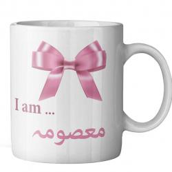 ماگ ماگستان مدل معصومه