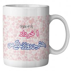 ماگ ماگستان مدل 1 خرداد