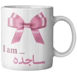 ماگ ماگستان مدل ساجده (سفید)