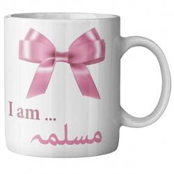 ماگ ماگستان مدل مسلمه (سفید)