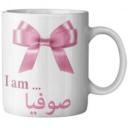 ماگ ماگستان مدل  صوفیا (سفید)
