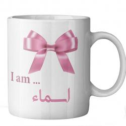 ماگ ماگستان مدل اسماء (سفید)