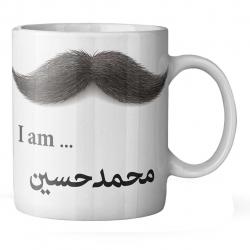 ماگ ماگستان مدل محمدحسین (سفید)