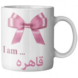 ماگ ماگستان مدل قاهره (سفید)