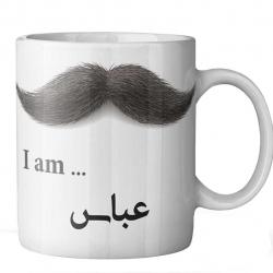 ماگ ماگستان مدل عباس