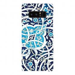 کاور زیزیپ مدل 139G مناسب برای گوشی موبایل سامسونگ گلکسی Note8 (چند رنگ)