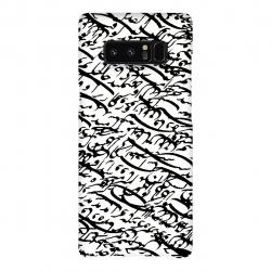 کاور زیزیپ مدل شعر و گراف 323G مناسب برای گوشی موبایل سامسونگ گلکسی Note8 (سفید)