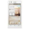 گوشی موبایل هوآوی اسند G6