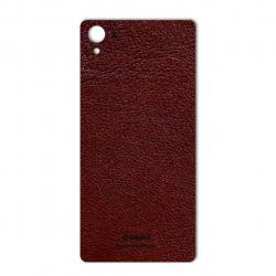 برچسب تزئینی ماهوت مدلNatural Leather مناسب برای گوشی  Sony Xperia X (کرم)