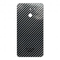 برچسب تزئینی ماهوت مدل Shine-carbon Special مناسب برای گوشی  Huawei Y7 Prime (نقره ای)