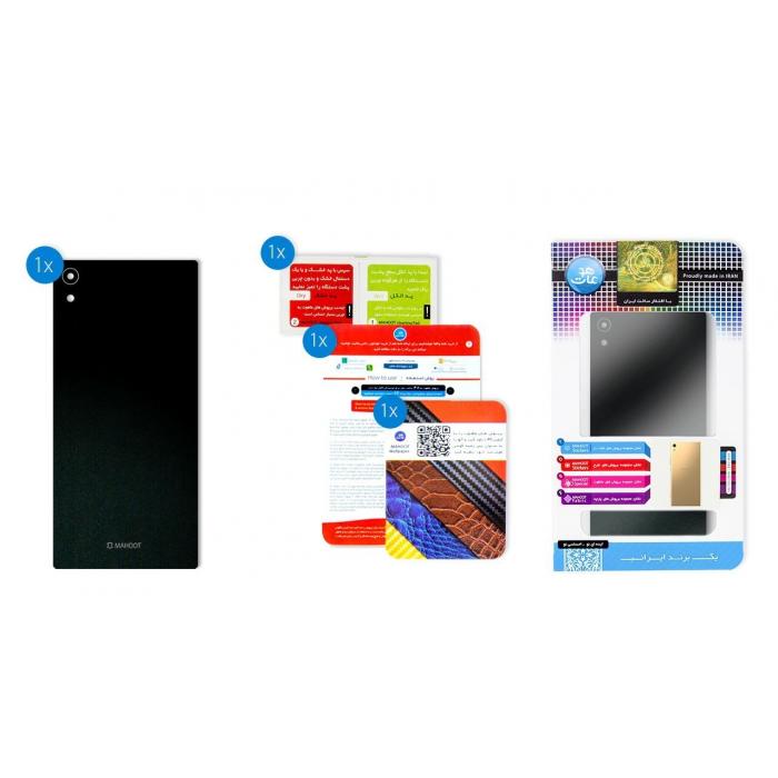 برچسب تزئینی ماهوت مدل Black-suede Special مناسب برای گوشی  Sony Xperia XA1 Ultra